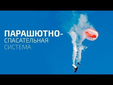 Боитесь летать? Есть решение!