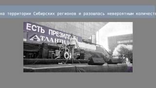 Алексей Садков    Золоткой упала с неба звезда 1996г