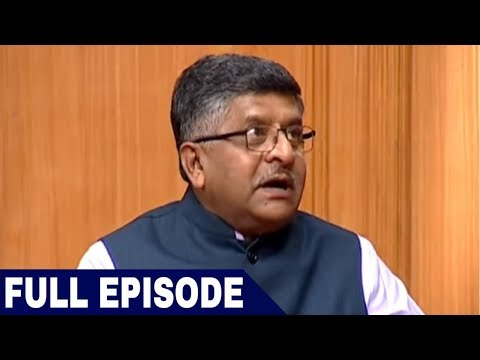 Union Minister Ravi Shankar Prasad in Aap Ki Adalat (Full Interview)