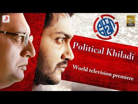 World Television premiere   Political...