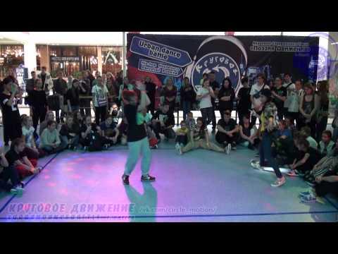 Circle Motion vol.3    Hip Hop middle battles 1/8