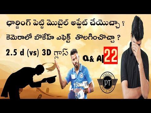 tech Q&A # 22 camera bokeh effect,2.5d vs 3d glass,hard disk speeds,nokia 6,yurekha black etc