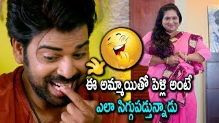 Latest Telugu Movie Comedy Scene   Hailarous Comedy Scene   Telugu Cinema