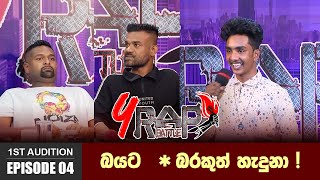 YFM Rap Battle | Episode 04 | YFM | 2020