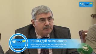Смотреть видео экология Черниговской области