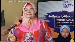 SPM 2017 - TERENGGANU FM SEMPENA RTM 71 TAHUN [11 APR 2017]