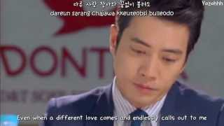 Video Hello Venus - It's Just Love FMV (Cunning Single Lady OST)[ENGSUB + Romanization + Hangul] download MP3, 3GP, MP4, WEBM, AVI, FLV April 2018