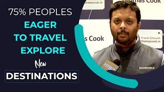 Santosh Kanna Vice President - Leisure Travel    Thomas Cook India Ltd    Hybiz tv