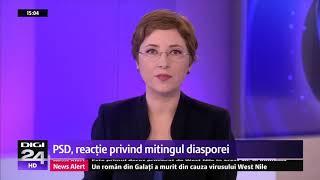Dumitru Buzatu (PSD): Protestatarii visează revoluție. Nu au niciun țel precis
