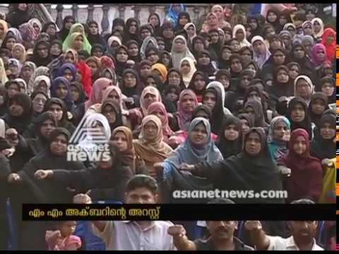 Protest against MM Akbar's arrest at Kozhikode