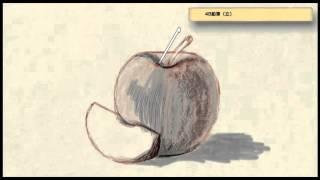 「ろっしー☆ちゃんねる」今度はちゃんとリンゴです。