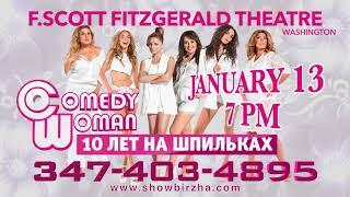 Comedy Woman in Washington DC, USA, January 13 2018