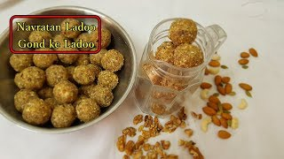 Laddu for Joint Pain | Gond Ke Ladoo | Winter Special | My Kitchen My Dish
