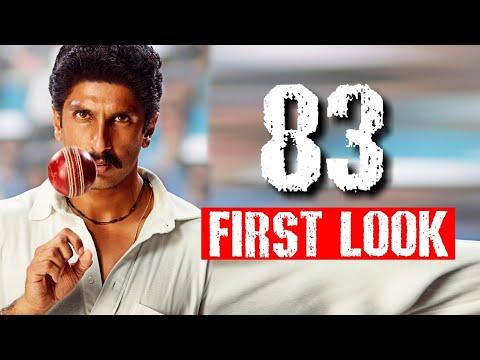 83    First Look    Ranveer Singh    Deepika Padukone    Kapil Dev Mp3