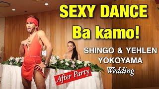 SEXY DANCE Ba kamo? | Hips Don't Lie | Shakira | Miko Pogay Dance Number | Shingo & Yehlen Party
