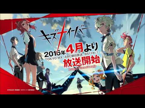 Kiznaiver Opening! Lay Your Hands On Me - Boom Boom Satellites. Fulli ver.