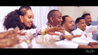 Eritrean Wedding. Natnael & Tihtina 2017
