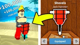 tricherie dans ROBLOX TREASURE HUNT SIMUALTOR... * RUPTURE JEU *