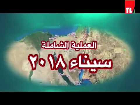 DINA RAMADAN TABBARA\ EGYPT\ SINAI\ SECURITY