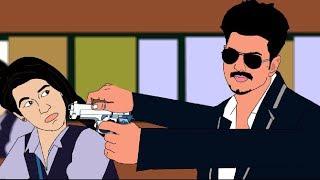 Priya Varrier Vs Vijay | Animation | Oru adar Love Spoof | Cartoon Pasanga