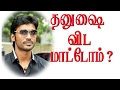 What Will Be The Fate Of Dhanush's Parents? |  தனுஷ்யை விட மாட்டோம் ?