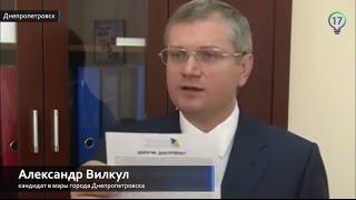 Кандидат в мэры Днепропетровска проголосовал на местных выборах(, 2015-10-25T11:59:30.000Z)