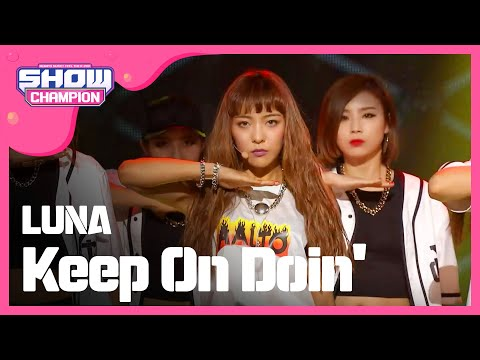 (ShowChampion EP) LUNA - Keep On Doin'