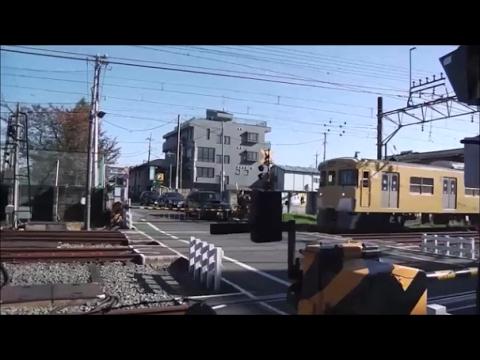 Train of the Seibu Kokubunji Line toward Ogawa Station