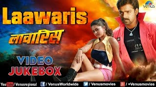 Laawaris - Bhojpuri Hot Video Songs Jukebox | Pawan Singh, Anjana Singh |