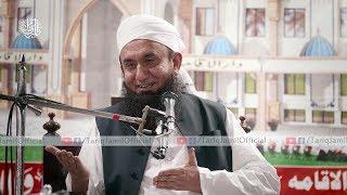 LIVE : Molana Tariq Jameel Latest Bayan 2nd May 2018   Ramadan Special Sehri Bayan [HD]