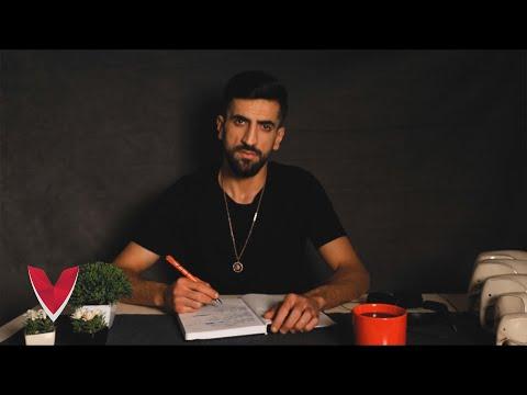Rauf - Hain (Official Video)