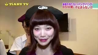 番組HP: http://tiary.tv/ 『TiARY TV』10月7日(金)放送 MC:青木隆...