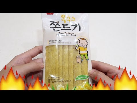 FOOD REVIEW: Weird Korean Snack