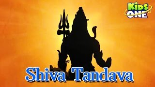 Shiva Tandava (The Most Powerful God Shivas Nataraja Dance Animation Maha Shivratri Special)-kidsone