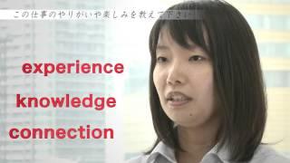 JOGMEC NEWS vol.42 特集紹介 http://saas.startialab.com/acti_books/1...