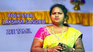 "Usura Nan Irunthen Unnalathane"" Folk Star Lakshmi Song  Anthakudi Ilayaraja ilayaganam 8098689244"