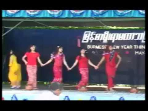 Burmese New year 2015 part (1)High point City  NC State USA
