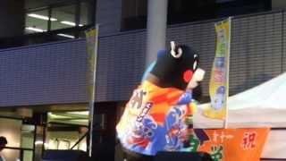 2013.9.24 福岡市役所西広場にて「天草まるごとうまかもん&旅フェア」。...