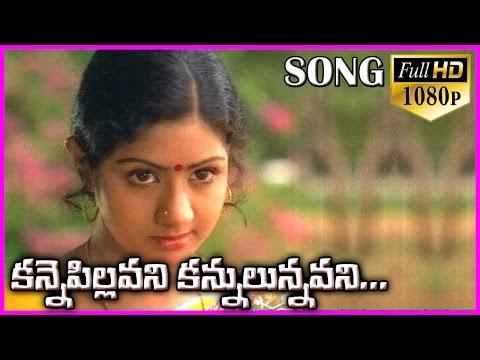 Aakali Rajyam 1080p Video Songs (కన్నెపిల్లవని) - Telugu Video Songs - Kamal Hassan,Sridevi
