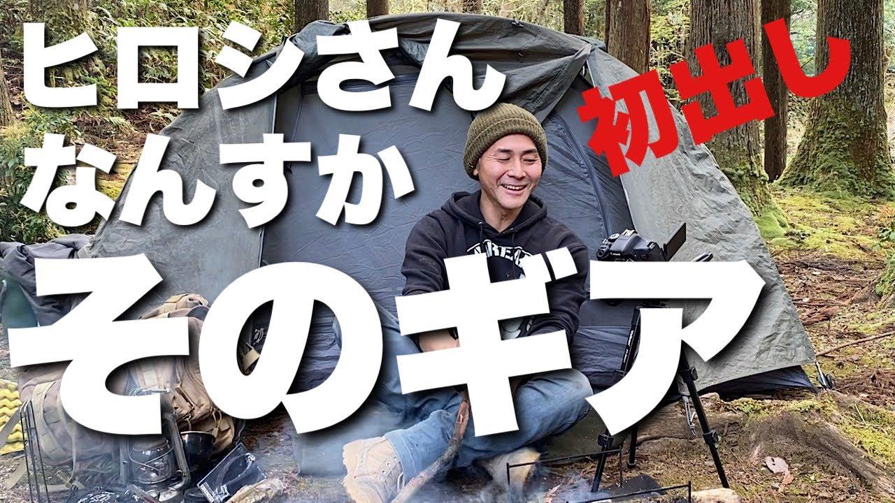 焚火 会 ステッカー