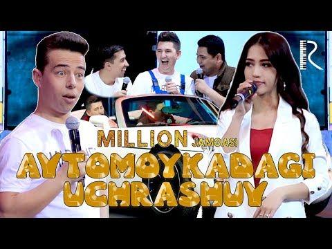 Million jamoasi - Avtomoykadagi uchrashuv   Миллион жамоаси - Автомойкадаги учрашув