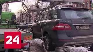 СКР просят проверить тарифы на эвакуацию автомобилей в столице