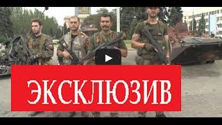 #УКРАИНА# Ряды ополченцев Донбасса пополняют иностранные добровольцы #ЛНР# #ДНР# #АТО# #НОВОРОССИЯ#