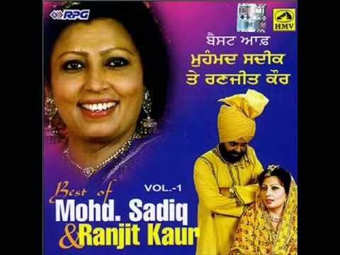 Jamata  Mohammad Sadiq Remix