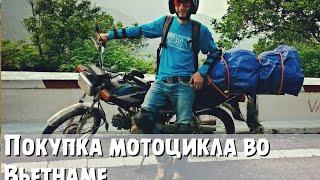 Как купить и продать мотоцикл во Вьетнаме. Обзор вьетнамского мотоцикла Honda Win.(, 2014-12-18T05:23:44.000Z)