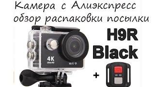 EKEN H9/H9R Ultra HD 4K Action camera з Алиэкспресс огляд розпакування посилки