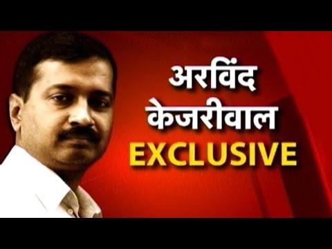 Arvind Kejriwal Exclusive