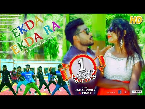EKDA EKDA RA FULL VIDEO ll New Sambalpuri ll Shaswat Tripathy ll RKMedia