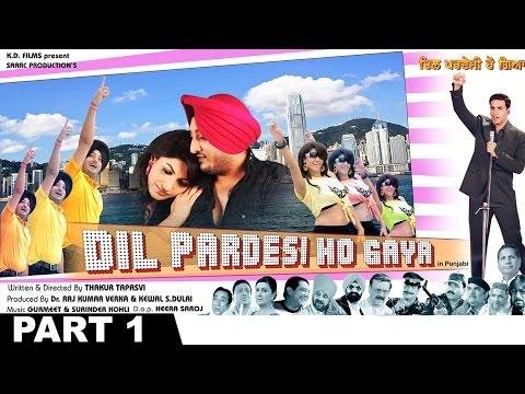 Dil Pardesi Ho Gaya - Part 1
