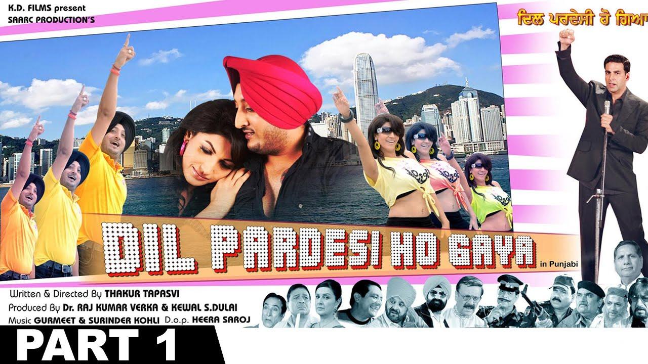 Download Dil Pardesi Ho Gaya - Part 1